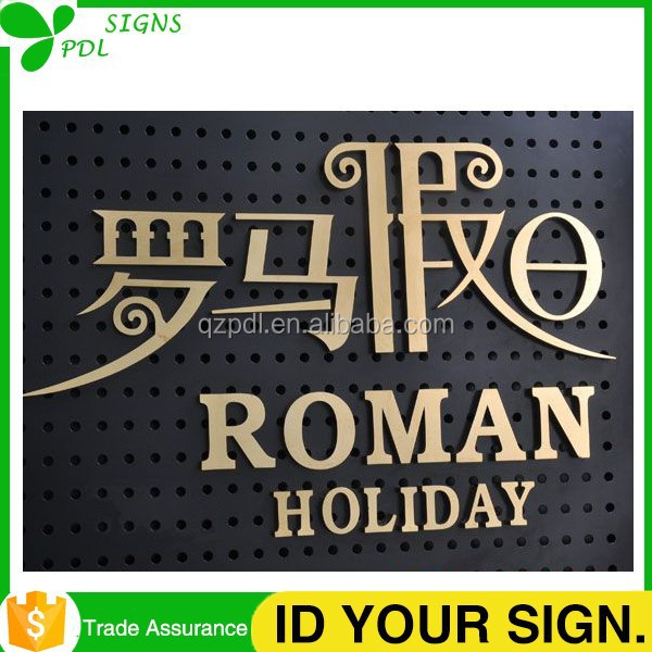 High Quality Fine Mirror Weld Hotel Name Sign