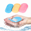 Disposable and Dissolving Paper Soap Travelling Paper Soap