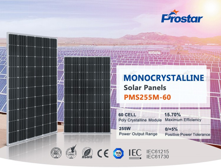 255 watt monocrystalline solar panel