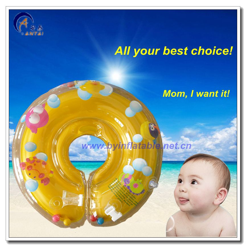 0.28mm PVC inflatable baby swimming neck float ring, baby products infant swim neck ring, safe inflatable swim neck ring