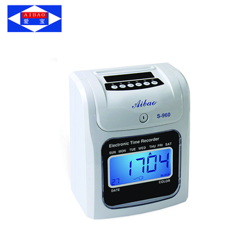 employee card punch electronic time clock attendance system - Electronic Time Card