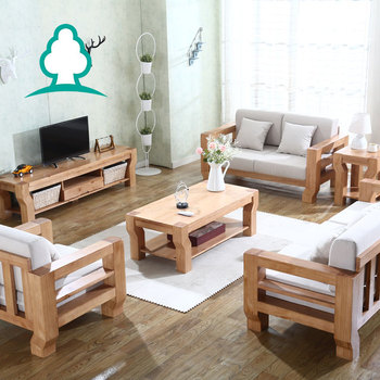 Recliner Wood Low Price 7 Seater Sofa Set Living Room Furniture