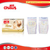 Best quality baby diapers made in China for European market