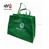 Eco-friendly recycle large pp nonwoven folding bags