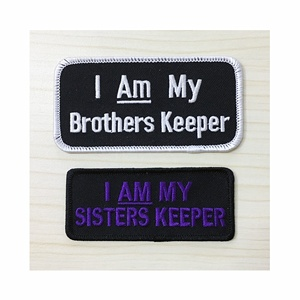Brothes Keeper embroidery biker patch