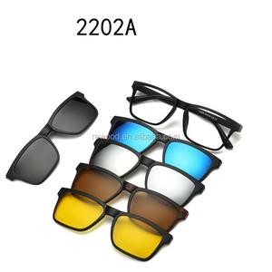 8ec9b34db4 Magnetic Clip On Sunglasses