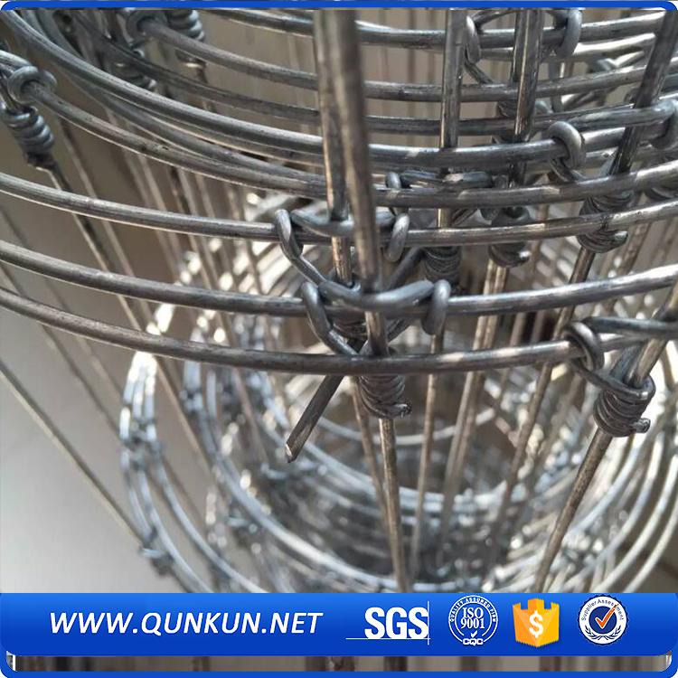 Ограждение Guang Xin - фото 5