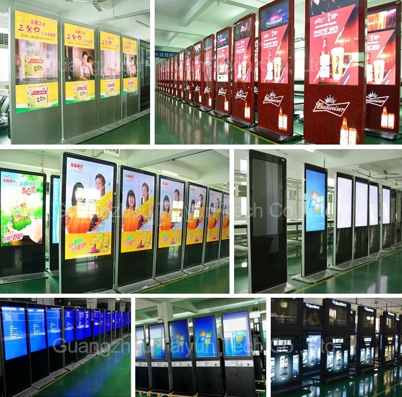 digital display-production