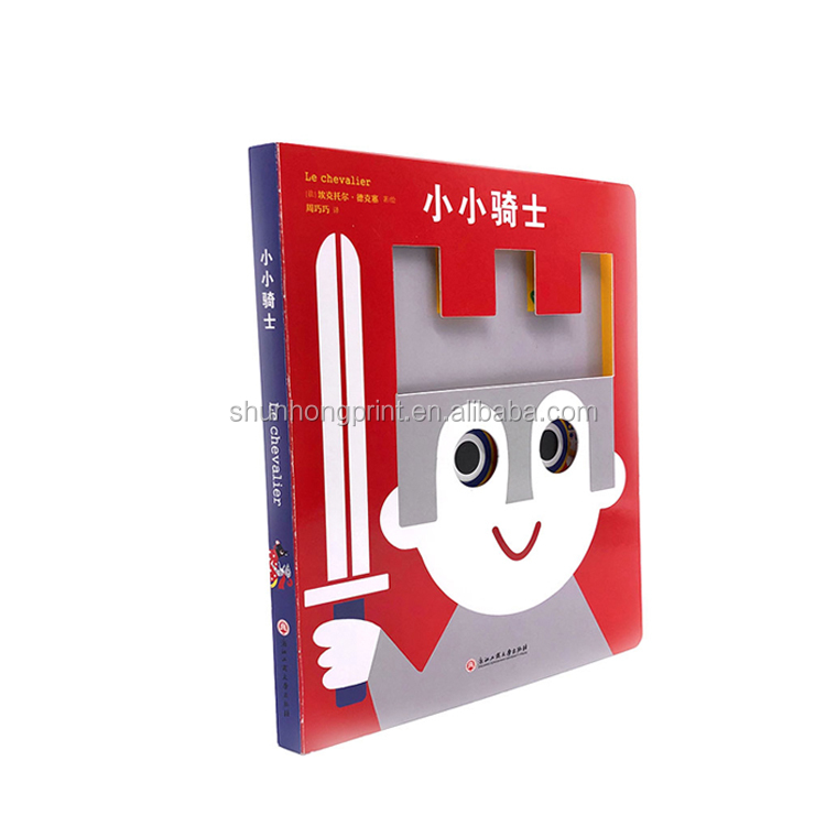 Professional Printing Factory Children  hardcover colorful Interesting puzzle books Printing For Kids English Learning