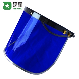 Branded safety face shield clear visor,face production clean face shield,uv face shield
