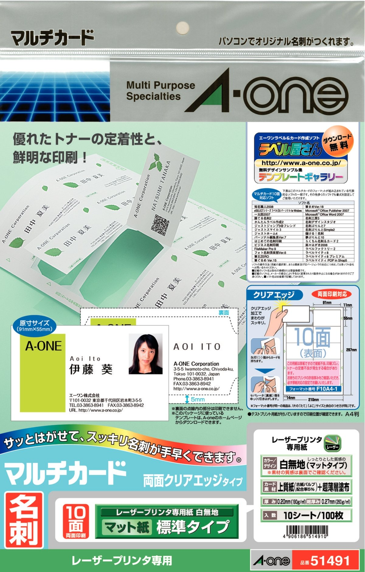 Cheap laser business card printer find laser business card printer get quotations one a one multi card laser printer special paper double reheart Gallery