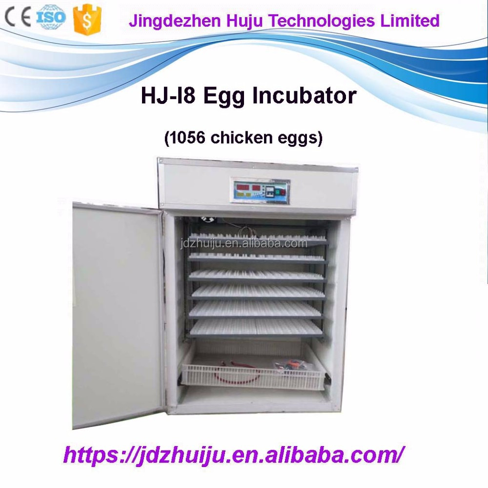 Different capacity Automatic chicken egg incubator 1056 eggs HJ-I8