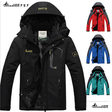 2015 Hot sale winter jacket men Plus velvet warm wind parka M-7XL plus size black red hooded woven Outdoor sport winter coat men