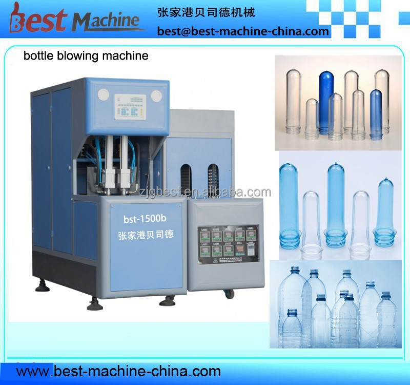 small pet bottle blowing machine