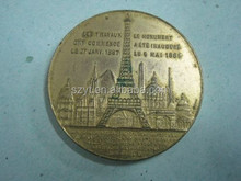 China Souvenir the rise will Eiffel Tower Paris France 1896 bronze medal