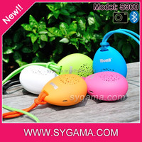 76*56*41mm small size BT speaker support Special Feature