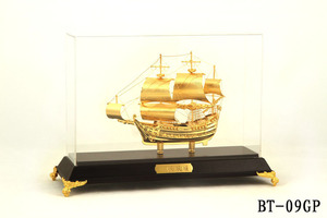 Boat/Ship Trophies and Awards
