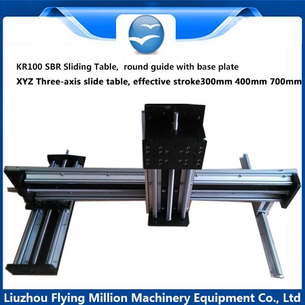 Landice 8700 Treadmill Parts: Aliexpress.com : Buy Factory Direct Sale KR100 Cylindrical