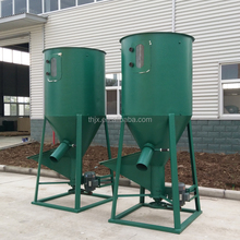 2018 hot sale 500 kg small animal feed mixer