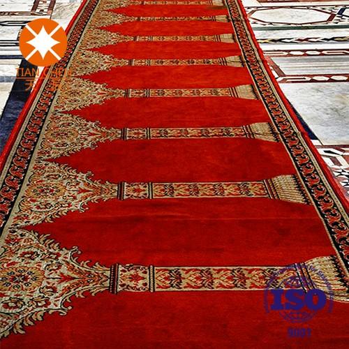 Jerusalem Prayer Rug: Prayer Carpet For Masjid