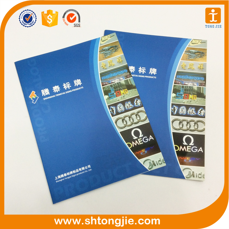 a4 paper advertising promotional free sample eco friendly logo design brochure <strong>printing</strong>