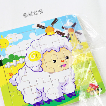 funny gift for children puzzle jigsaw