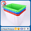 200 litres plastic hard rectangular containers