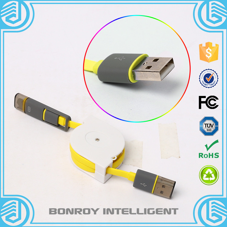 Colorful portable fashion USB cable mobile phone charging data line