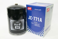 OIL FILTER FOR JAPANESE CAR 1-13240-168-0