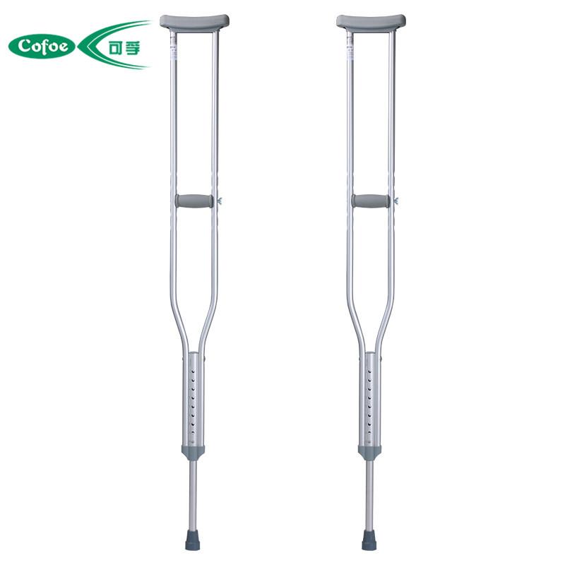 De aluminio ajustable plegable con muletas para venta