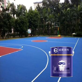 Anti Slip Boden Malen Fur Basketball Epoxy Boden Malen Anti Slip