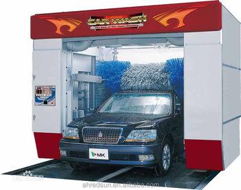 automated car wash machine price