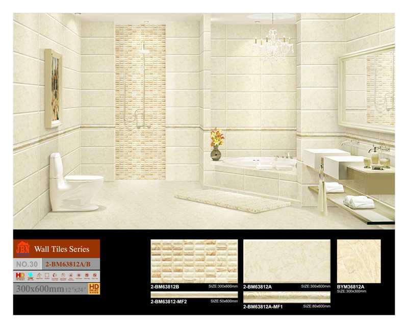 300x450 Digital Lanka Kitchen Wall Tile Price Wall Tiles - Buy ...