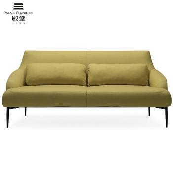 Sex sofa goodlife