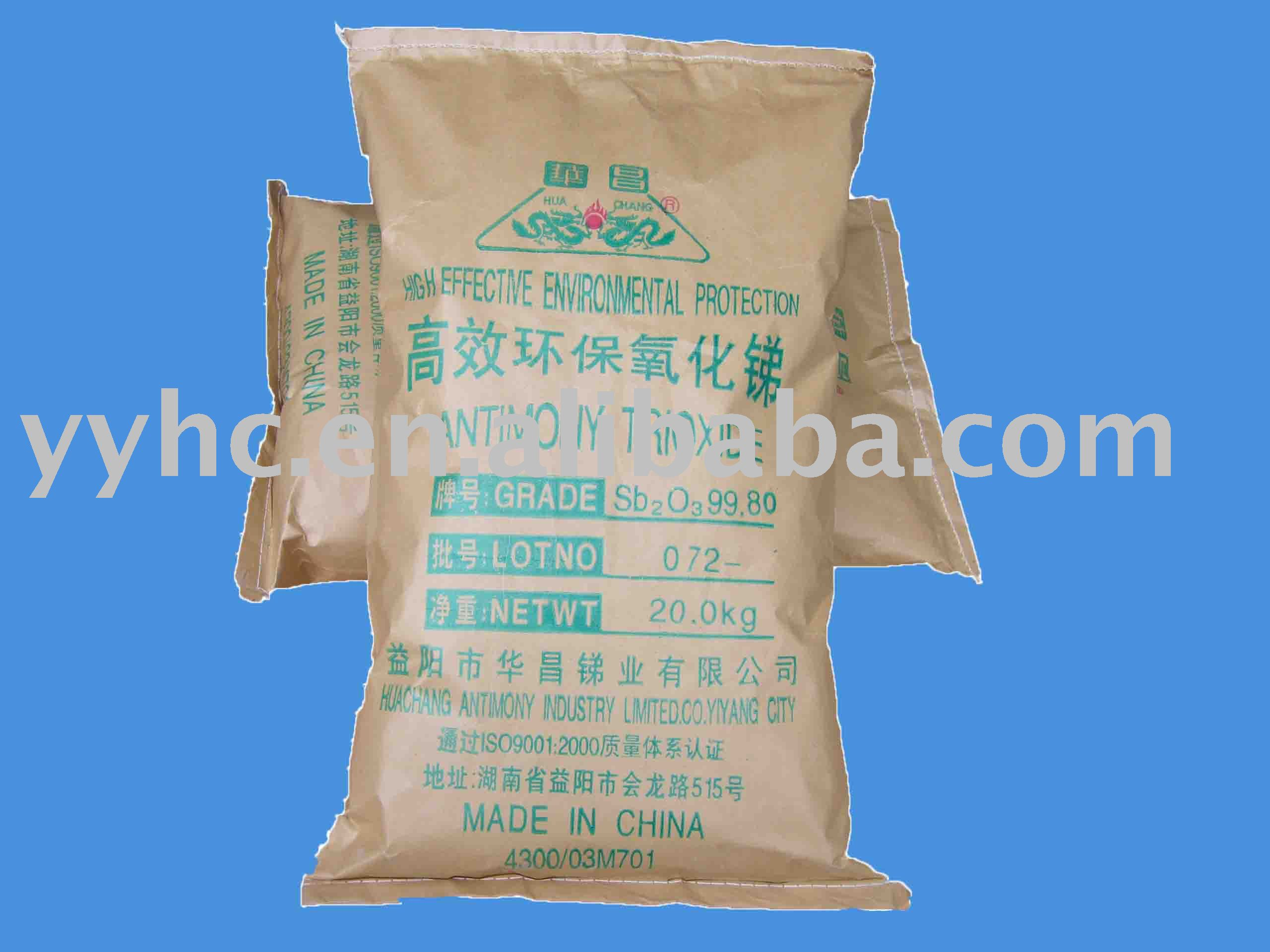 Flame Retardant & Catalyst Antimony Trioxide99.5%,99.8%,99 ...