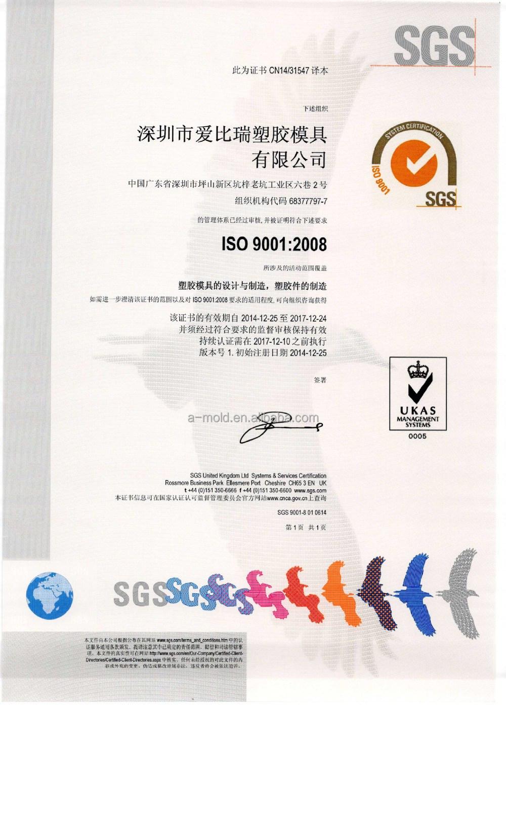 ISO 1.jpg