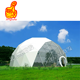 portable pvc steel frame glass luxury mongolia mongolian yurt ger tent for sale