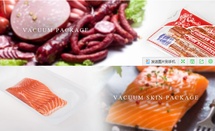 Durable plastic film rice/sausage/chicken external vacuum packing machine for sale