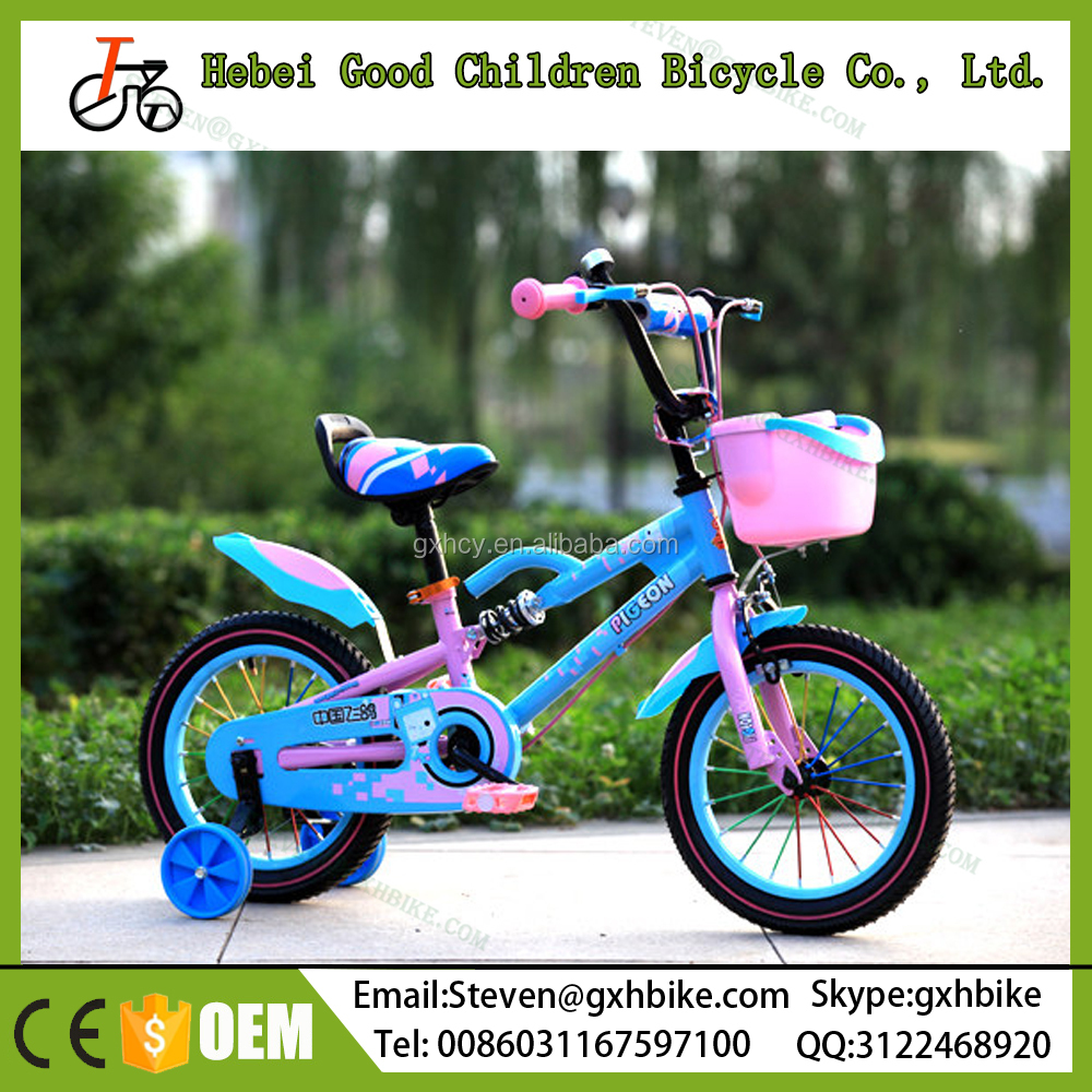 16 18 20 inch mini bmx bike for kids / wholesale Kids MTB cycle for 5- 12 years old