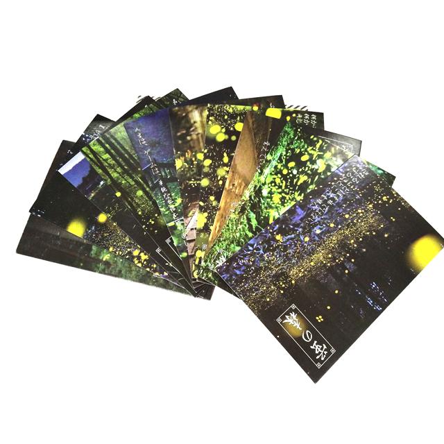 Яндекса, галографика открытки