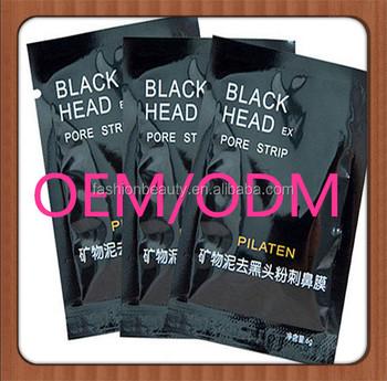pilaten black mask original