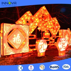 Innova- Outdoor Attraction, Large Chinese Silk Lanterns, china festival lantern