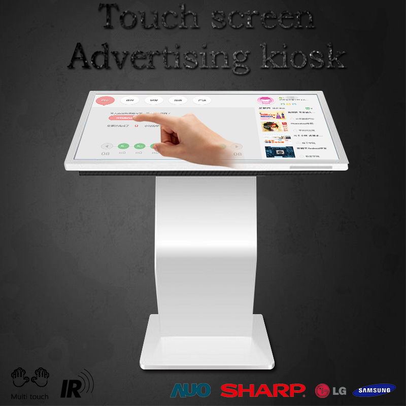 42 inch touch screen lcd Stand Alone Information All in one Kiosk