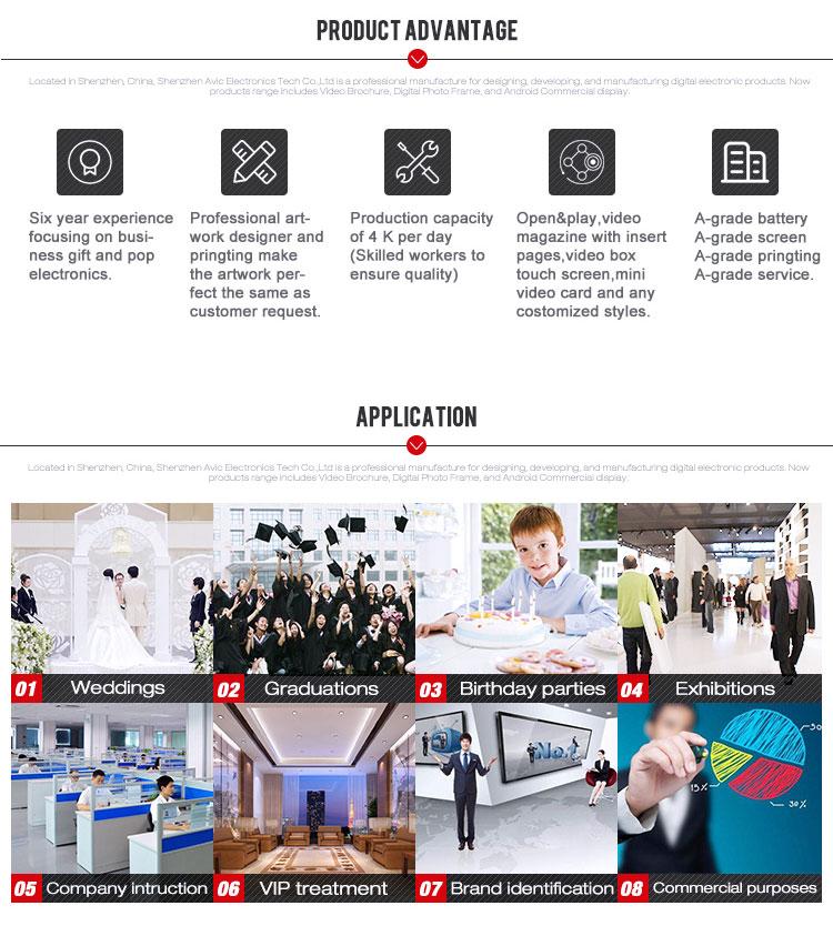 2019 고품질 7 인치 Tft Lcd 화면 디지털 비디오 인사말 카드