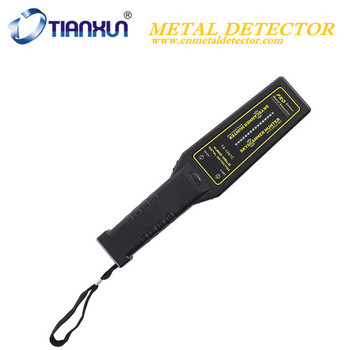 TX-1001C Handheld metal detector for Security check