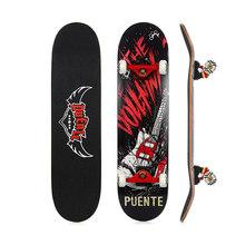 PUENTE 608 ABEC - 9 для взрослых четырехколесный скейтборд двойной скребковый клен скейтборд 5 дюймов из магниевого алюминиевого сплава грузовик(Китай)