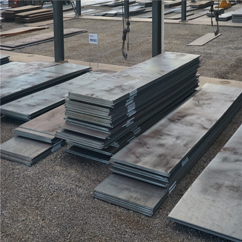 Steel Plate For Sale >> Q235b Hot Rolled Hardened Steel Plate On Sale Buy Price Of Steel Sheets Rolled Metal Products Coil Of Steel Product On Alibaba Com