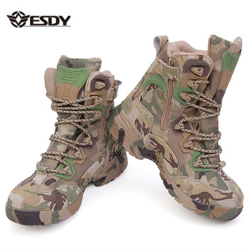 ESDY CP Camo Assault Military boot combat boots military Tactical Boots