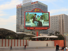 outdoor led screen board full color/p8 led street signage display sign china led