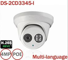 Hikvision Nouvelle DS-2CD3345-I 1080P Full HD 4MP multilingue CCTV <span class=keywords><strong>Caméra</strong></span> POE <span class=keywords><strong>CIB</strong></span> ONVIF <span class=keywords><strong>Caméra</strong></span> remplacer DS-2CD2432WD-I DS-2C
